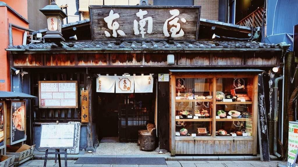 Izakaya restaurant in Japan