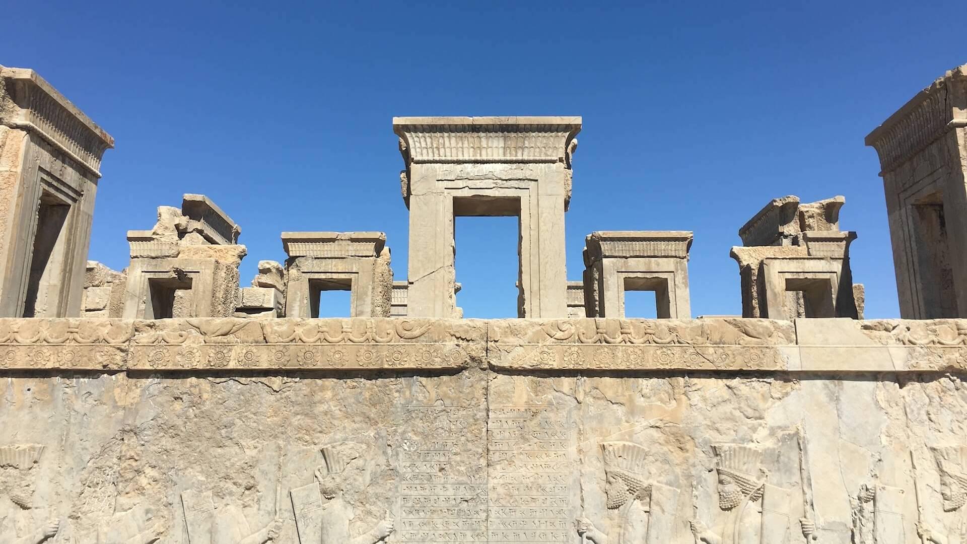 Paleis van Cyrus bij Persepolis in Iran
